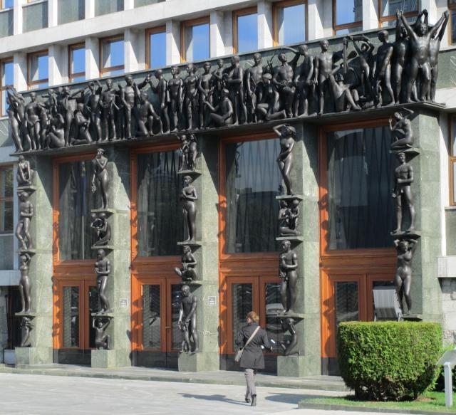 Ljubljana Parliament building entrance